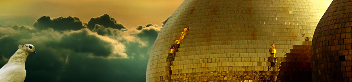 Moskee Ehli-Beyt